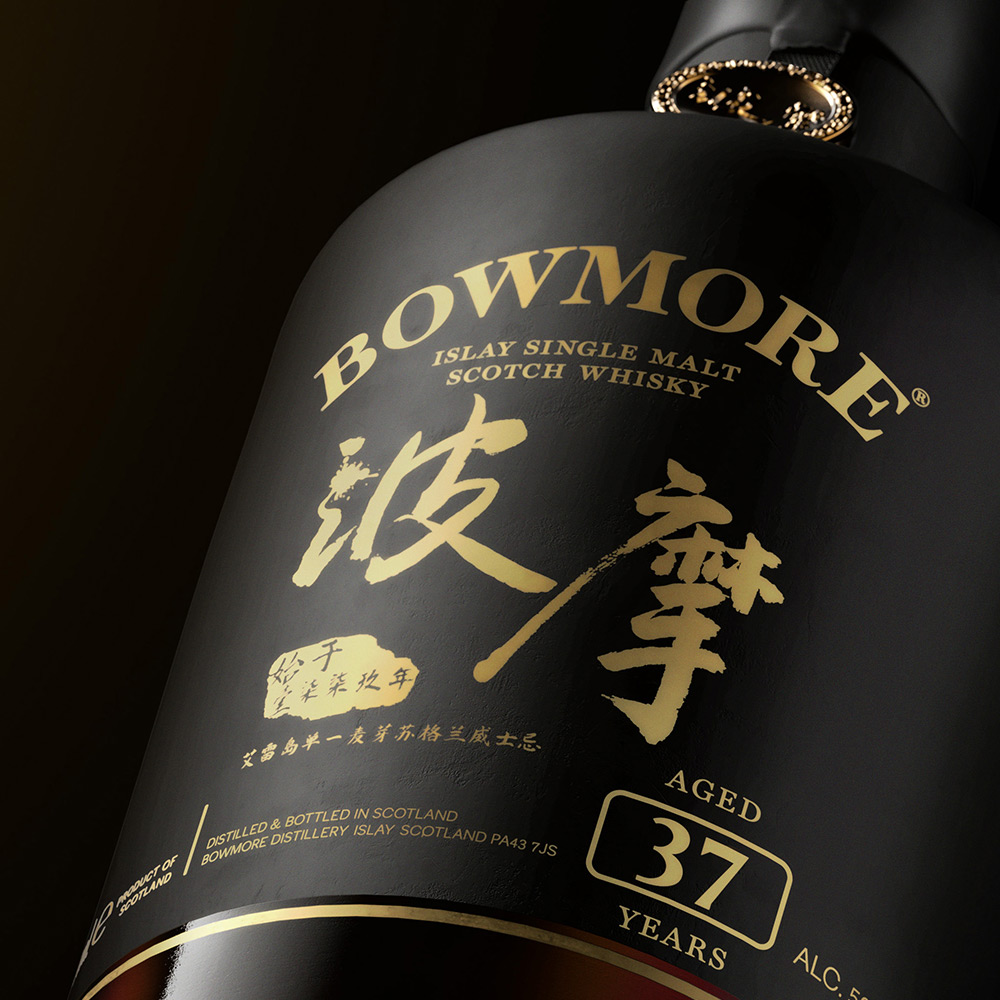 Bowmore Whisky Live China Fenghuang Edition